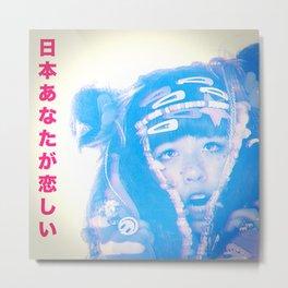I Miss You Tokyo Metal Print