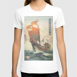 Vintage poster - Chinese Ship T-shirt