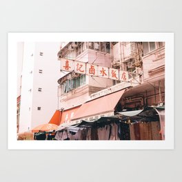 Chinatown in Pink Art Print