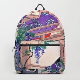 Mizuno Toshikata - Top Quality Art - Handmaid Backpack