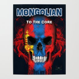 To The Core Collection: Mongolia Poster