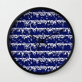 Hebrew Script on Sapphire Wall Clock