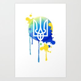 Ukrainian Trident in blue and yellow Art Print
