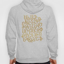 ARMENIAN ALPHABET MIXED - Gold and White Hoody