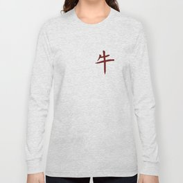 Chinese zodiac sign Ox red Long Sleeve T-shirt