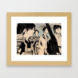 Aizu Framed Art Print