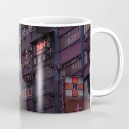 Hong Kong street ads Coffee Mug