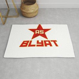 Russian as Blyat Rug