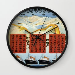 Vintage poster - Orient Wall Clock