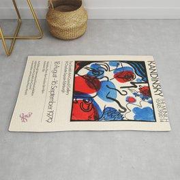 Kandinsky Exhibition poster 1979 Rug