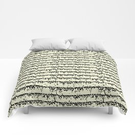 Hebrew on Parchment Comforters