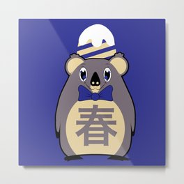 Haru - Season bear Spring Metal Print