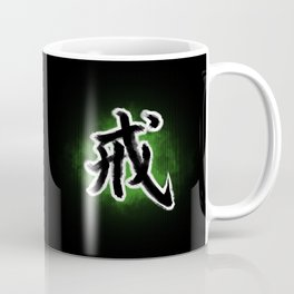 Judge yourself without conceit. Do not show moves thoughtlessly. Coffee Mug