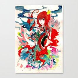 Raxiele Canvas Print