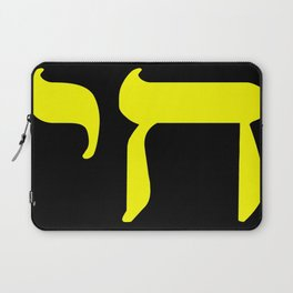 Chai חַי II (yellow and black) Laptop Sleeve
