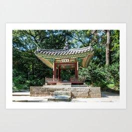 Taegeukjeong of the Secret Garden_Changdeokgung Palace Art Print
