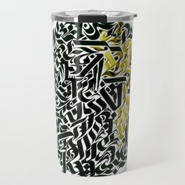 Calligram BIG 1 Travel Mug