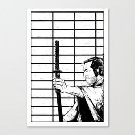 SANJURO Canvas Print