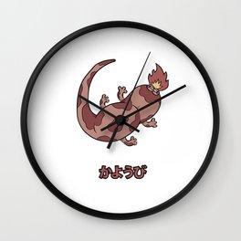 japanese tuesday Wall Clock