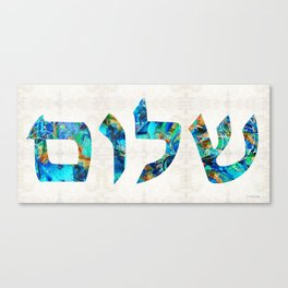 Shalom 19 - Jewish Hebrew Peace Letters Canvas Print