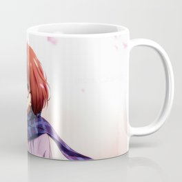 Beyond the Boundary Coffee Mug