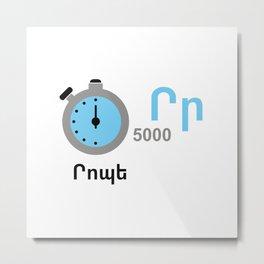 Minute - rope Metal Print