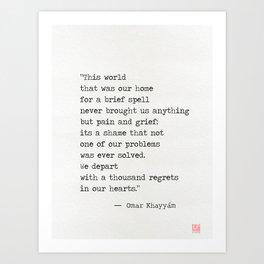 Omar Khayyám quote d Art Print