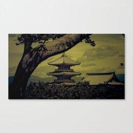 Kyoto Canvas Print