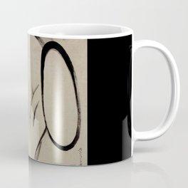 ito jakuchu – Elephant Coffee Mug