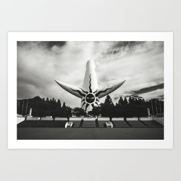 Tower Of The Sun. Art Print