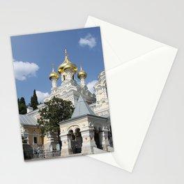 Alexander - Newski - Church - Yalta Stationery Cards