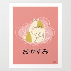 Goodnight Hammy Art Print