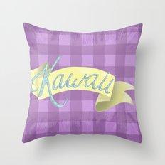 Kawaii! Throw Pillow