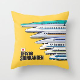 Shinkansen Bullet Train Evolution - Yellow Throw Pillow