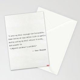 Omar Khayyám quote e Stationery Cards