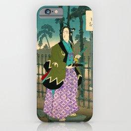 Tsukioka Yoshitoshi - Top Quality Art - OISHI YOSHIKANE iPhone Case