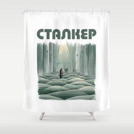 Stalker - Tarkovsky Shower Curtain