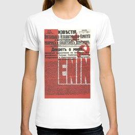 Russia, URSS Vintage Poster, Lenin, Newspaper T-shirt