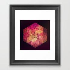 Emulate the Sunset Framed Art Print