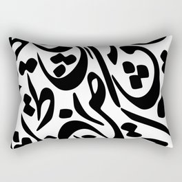 Persian Nastaliq Calligraphy Rectangular Pillow