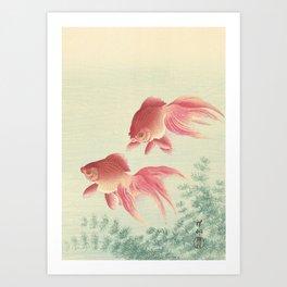 Goldfish - Vintage Japanese Woodcut Art Print