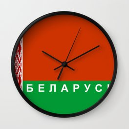 belarus srbia flag cyrillic name text Wall Clock