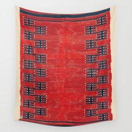 Yüncü Balikesir Northwest Anatolian Kilim Print Wall Tapestry