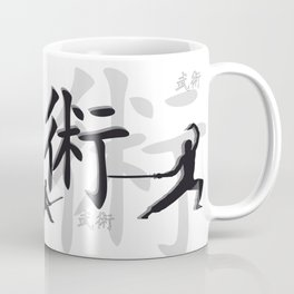Martial Arts Coffee Mug