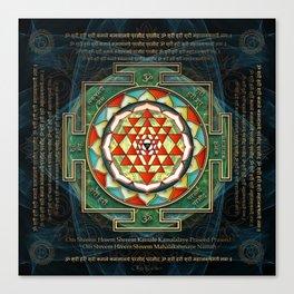 Maha Lakshmi (Laxmi) Mantra & Shri Yantra - Wealth Giving Canvas Print