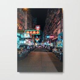 Street Lights Metal Print