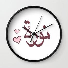 norah arabic name Wall Clock