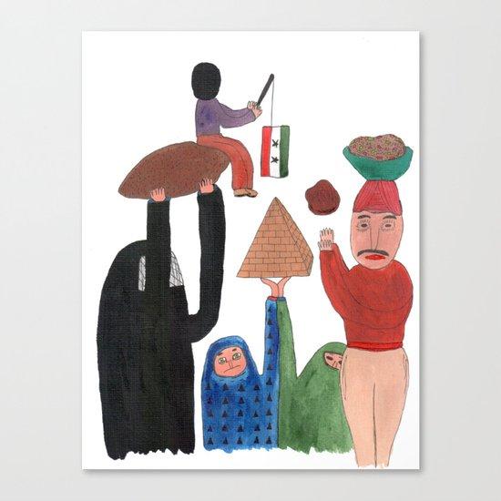 Kibinho. Canvas Print