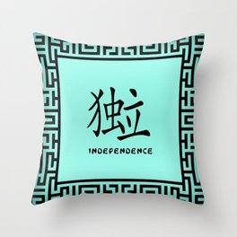 """Symbol """"Independence"""" in Green Chinese Calligraphy Throw Pillow"""