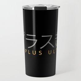 Plus Ultra Travel Mug
